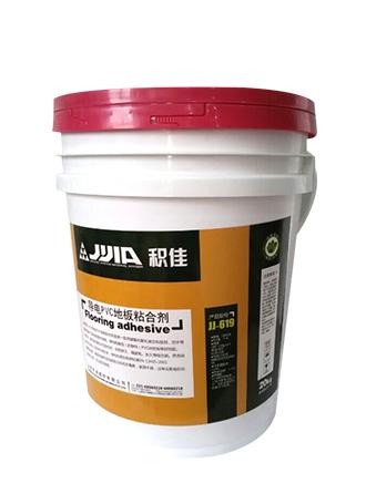 积佳JJ-619导电PVC地板粘合剂