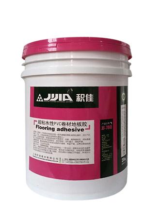 积佳JJ-780 超粘水性PVC卷材地板胶