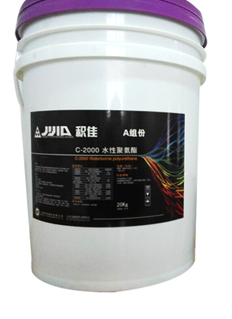 C-2000 水性聚氨酯