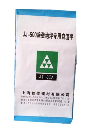 JJ-500涂装地坪专用自流平